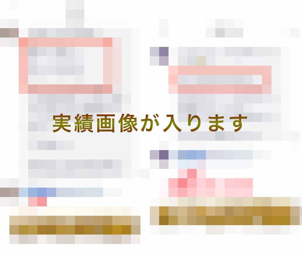 muzaiko-lp23b
